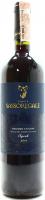 Вино Sassoregale Tenuta Syrah  0.75л x2