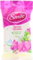 Серветки вологі гігієнічні Smile Орхідея, 15 шт.