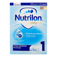 Суміш Nutricia Nutrilon Premium+ 1 0-6м. 1000г