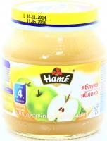 Пюре Hame яблуко 125г х10