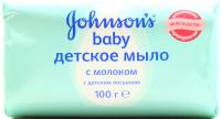 Мило Johnons baby молочне 100мл  х6