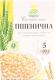 Крупа Терра Пшенична ярова №2 швидкого приготування 400г (5*80г)