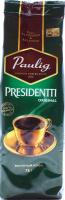 Кава Paulig Presidentti original смажена мелена 75г