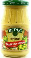 Гірчиця Верес російська гостра 190г