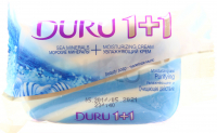 Мило туалетне тверде Duru 1+1 Крем+Морські мінерали, 90 г