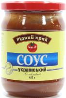 Соус Рідний край Український особливий 485г