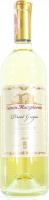 Вино Santa Margherita Pinot Grigio Valdadige 0.75л x2