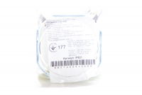 Ємність Glasslock для сипучих прод. скло 815мл арт.ІР531