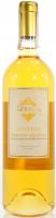 Вино Capichera Lintori біле сухе  0,75л x2