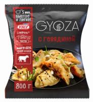 Пельмені Vici Gyoza з яловичиною заморожені 800г