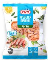 Креветки Vici Любо есть 70/90 варено-морожені 500г