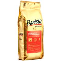 "Кава в зернах Barista Pro ""Speciale"",1кг"