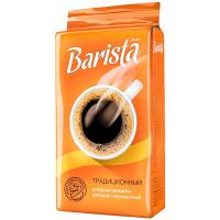 "Кава мелена Barista MIO ""Традиційна"" ,250г"