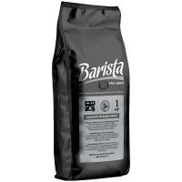 """Кава в зернах Barista Pro """"Nero"""", 1кг"""