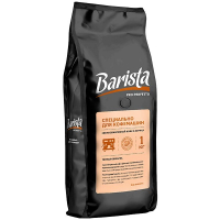 "Кава в зернах Barista PRO ""Perfetto"" 1кг"