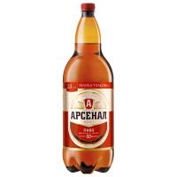 Пиво Арсенал міцне 2л