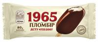 Морозиво Лімо 1965 пломбір в глазурі 80г