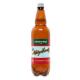Пиво Уманьпиво Жигулівське світле живе фільтроване 4.2% 1л пет