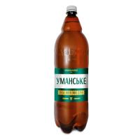 Пиво Уманьпиво Уманське світле живе фільтроване 4,5% 2л пет