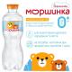 Вода питна Моршинка для дітей від 0міс. н/г пет 0,33л х12