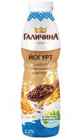 Йогурт Галичина злаки-насіння льону 2,2% пет/пляшка 600г
