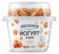 Йогурт Молокія Білий + попкорн у карамелі 2,5% 150г+12г
