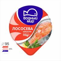 Закуска Водний мир лососева пастеризована 110г