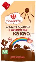 Молоко згущене MamaMilla з цукром та какао 7,5% д/пак 320г