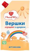 Вершки згущені MamaMilla з цукром 15% д/пак 320г
