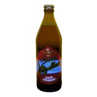 Пиво Опілля Жигулівське світле живе 4,1% с/б 0,5л