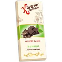 Шоколад Стевіясан чорний зі стевією 100г