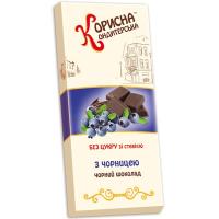 Шоколад Стевіясан чорний з чорницею 100г