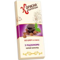 Шоколад Стевіясан чорний з родзинками 100г