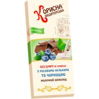 Шоколад Корисна кондитерська з рисов.кульками/чорниц100г