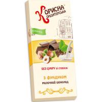 Шоколад Корисна кондитерська зі стевією з фундуком 100г
