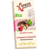 Шоколад Корисна кондитерська з фундук. та журавл. 100г