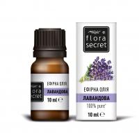 Олія ефірна натуральна Flora Secret Лавандова, 10 мл
