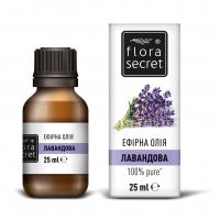Олія Flora Secret Лавандова 25мл
