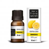 Олія ефірна натуральна Flora Secret Лимонна, 10 мл
