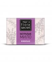 Мило натуральне тверде Flora Secret Живильне, 75 г