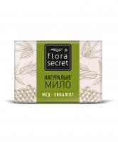 Мило натуральне тверде Flora Secret Банне, 75 г