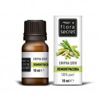 Олія ефірна натуральна Flora Secret Лемонграсова, 10 мл