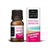 Суміш натуральних ефірних олій Flora Secret Позитивний настрій, 10 мл