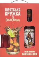 Ром Capitan Morgan +кружка в коробці 0,7л х2