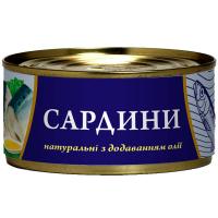 Сардини Fish Line натуральні з дод.олії 240г