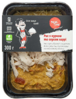 Рис Meal Time з куркою та соусом каррі 300г