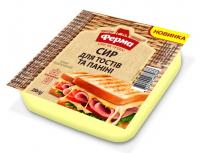 Сир Ферма для тостів та паніні 45% 200г