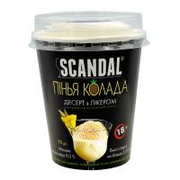 Десерт Scandal Пінья Колада заморож.90г