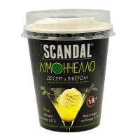 Десерт Scandal Лімончелло заморож.90г