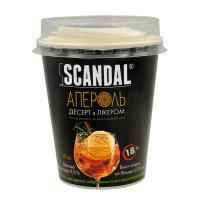 Десерт Scandal Апероль заморож.90г